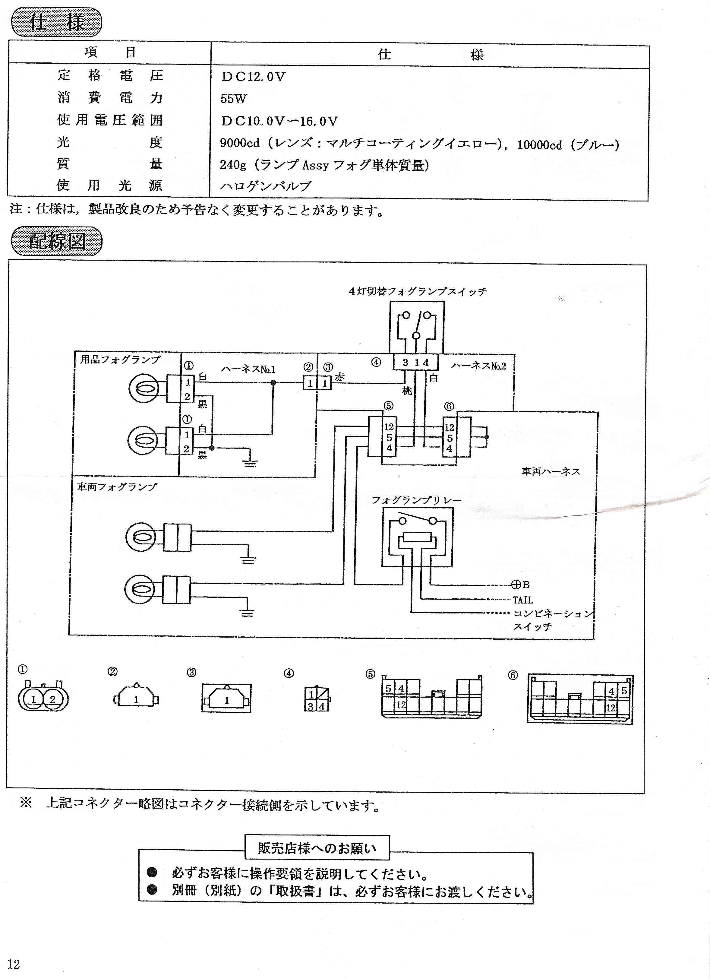 File  5140 Kenwood Wiring Harnes Diagram